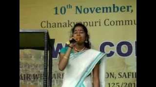 Aande londe - Ivan Megharoopan - S. Deepa Iyer