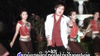 Lao song ສາວກະຕຽ້ງນ້ອຍ ສິດ ສາຍຮຸ້ງ