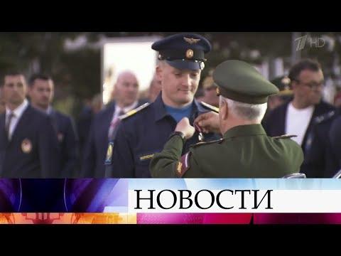 В Краснодаре орден Мужества вручили курсанту Михаилу Еманову.