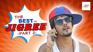 Best Of Jigree (Kumar Kattel)   Part 2   Comedy Video   Bhadragol