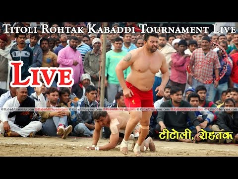 Titoli, Rohtak (टिटौली रोहतक ) Kabaddi Haryana Live
