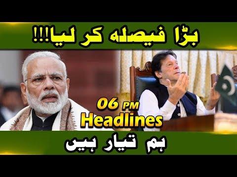 News Headlines | 06:00 PM | 14 August 2019 | Neo News