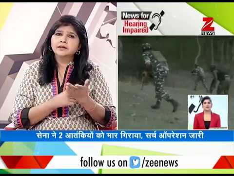 Badhir News: Army foils attempt of second attack on Uri, J&K | उरी पर आतंकी साज़िश नाकाम