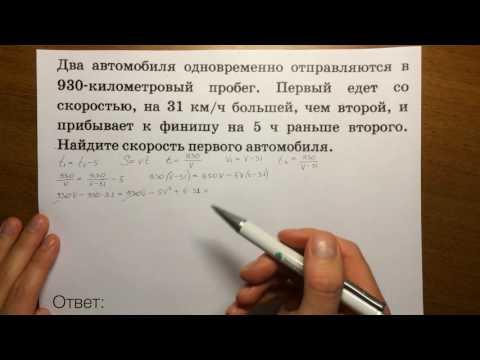 Решение задачи 22. ОГЭ 2016 математика (вар 2). Ященко