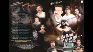 """HOOVEY NINNA"" - A TOUCHING MELODY FROM ""KANNE HENNU"" BADAGA ALBUM"