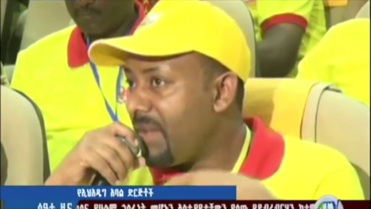 Download EPRDF EXPOSED   Dr  Abiy Ahmed, Head of OPDO   Oromia   Ethiopia