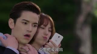 Video [OST] Princess Hours Thailand Soundtrack download MP3, 3GP, MP4, WEBM, AVI, FLV April 2018