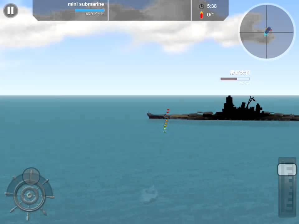 How To Make A Submarine In Battleship Craft
