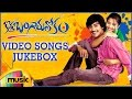 Kotha Bangaru Lokam Telugu Movie | Full Video Songs | Jukebox | Varun Sandesh | Swetha Basu Prasad