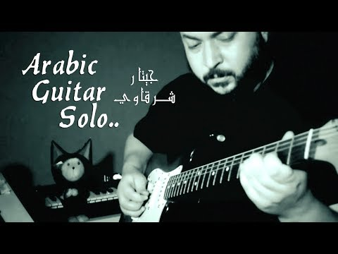 Arabic Guitar Solo Improvisation - Cracked Soil