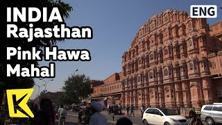 【K】India Travel-Rajasthan[인도 여행-라자스탄]왕족이 거주하는 궁전 '하와마할 궁'/Pink/Hawa Mahal/Chandra Mahal/Observatory