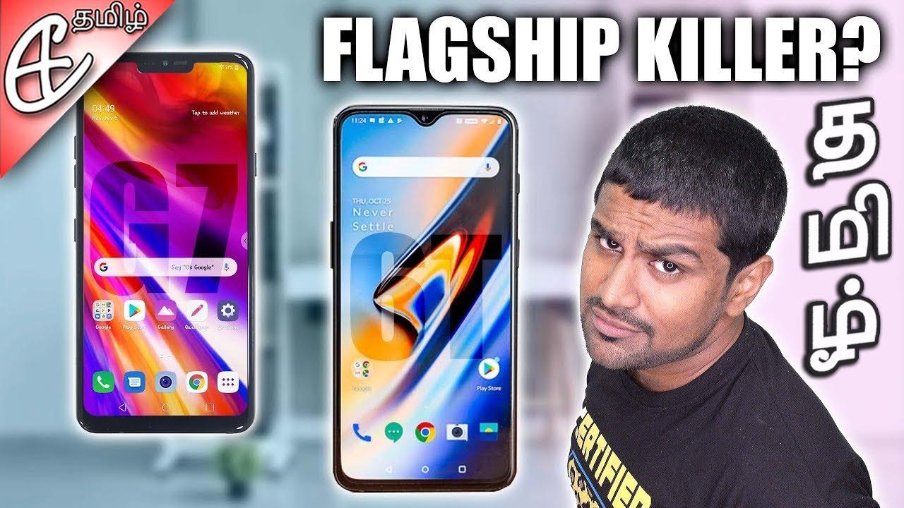 தமிழ்) OnePlus 6T vs LG G7 / G7 Plus ThinQ Full