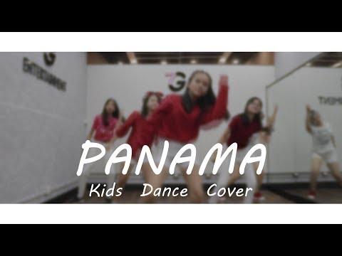 PANAMA DANCE - Matteo (រាំប៉ាណាម៉ា) - Kids Basic Dancing Class - 7G Cambodia