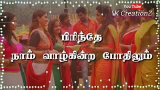 Pasangal Nesangal | Yaar Yenna Sonnalum | Aambala | Tamil Whatsapp Status ❤😍