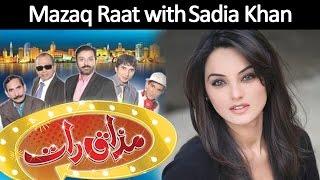 Mazaaq Raat | Sadia Khan | 31 Mar 2015