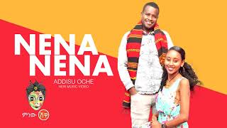 Etiyopya Müziği: Addisu Oche (Nena Nena) - Yeni Etiyopya Müziği 2021 (Resmi Video)