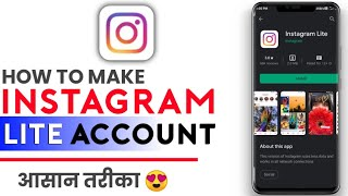 How To Make Instagram Lite Account | Instagram Lite Me Account Kaise Banaye screenshot 2