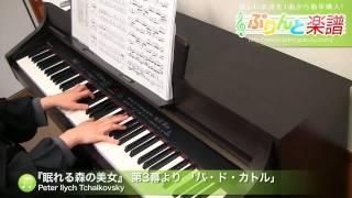 使用した楽譜はコチラ http://www.print-gakufu.com/score/detail/47307...