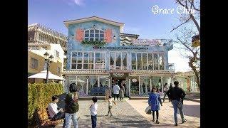파주 프로방스마을(PROVENCE)韓國坡州普羅旺斯村-1