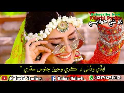 Aedi Wadae Na Kare | Munwar Mumtaz Molai Status | Sindhi Whatsapp Status @Kolachi Studios