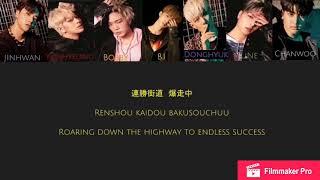 Worldwide|iKON|jap/rom/eng Lyrics Color Coded
