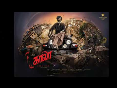 KaalaTitle Song ¦ Lyric Video ¦ Rajinikanth ¦ Pa Ranjith Inspired By First Look
