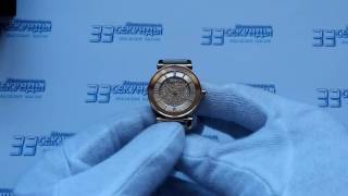 Romanson RL6A29LGD GD часы женские кварцевые видео обзор