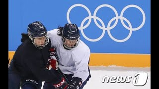 女子アイスホッケー南北合同チームは「平昌五輪を輝かせる英雄」=英国BBC (2/7)