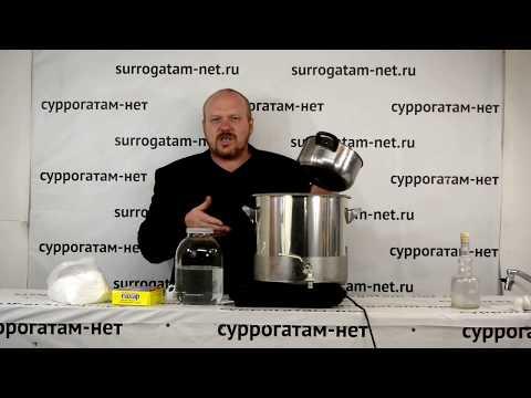 сУрок 24/1: Как смягчить вкус самогона сахаром (глюкозой)