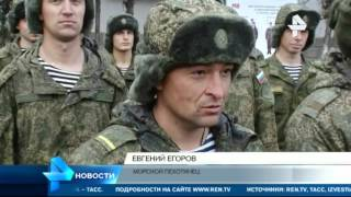 Морпехи, побывавшие в Сирии, вернулись в РФ