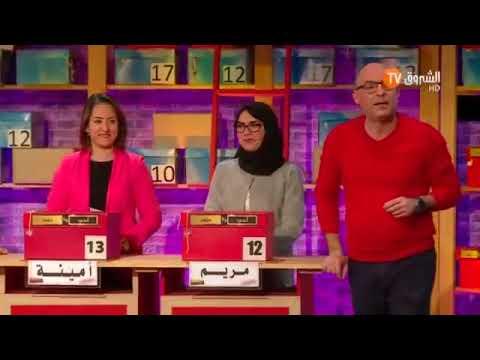 Eddi wala Khali saison 3 -Ep 220 أدي ولا خلي