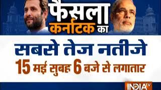 India TV Final Opinion Poll on Karnataka Elections (Full) Part 1