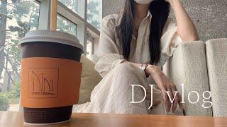 DJ VLOG - 여유로운 평일엄마랑 데이트, 런치 오…