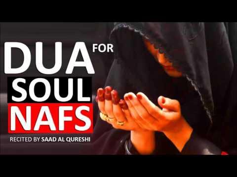Dua for Soul Nafs