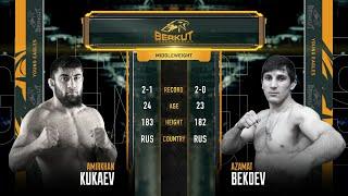 BYE 3: Амирхан Кукаев vs. Азамат Бекоев | Amirkhan Kukaev vs. Azamat Bekoev