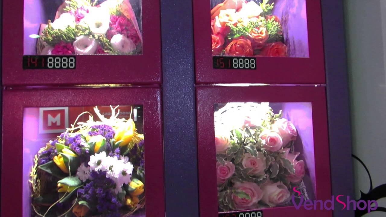 Торговый автомат для продажи цветов и сувениров ELEMENT. Цветомат .