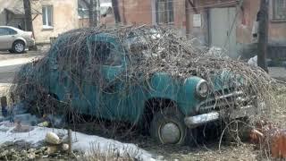 Интересные брошенные автомобили №3