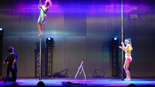 High Life Girls - II place Duets - Pole Dance Show 2019