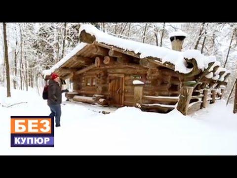 Поездка в Звенигород // Без купюр