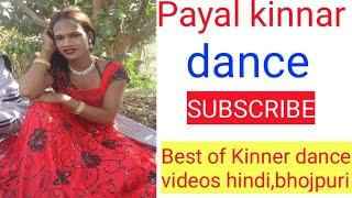 Best of Kinner dance videos hindi,bhojpuri