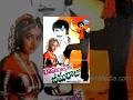 Ramarajyamlo Bheemaraju Telugu Full Movie Krishna, Sridevi, Jayalalitha A Kodanda Ramireddy
