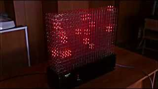видео Real 3d display