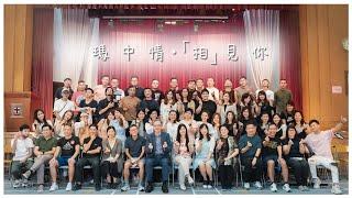Publication Date: 2021-09-16 | Video Title: 「相」見你|瑪利諾中學