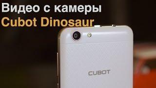 Видео с камеры Cubot Dinosaur (концерт Muse)(Перед концертом Muse в Москве (снято на камеру Cubot Dinosaur) Обзор тут: http://superg.ru/review-of-cubot-dinosaur/ Разрешение: 1920 x 1080..., 2016-07-07T18:26:26.000Z)