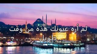 أغنية روعة تركية  مترجمة Muhabbet Beni Birakip Gitme
