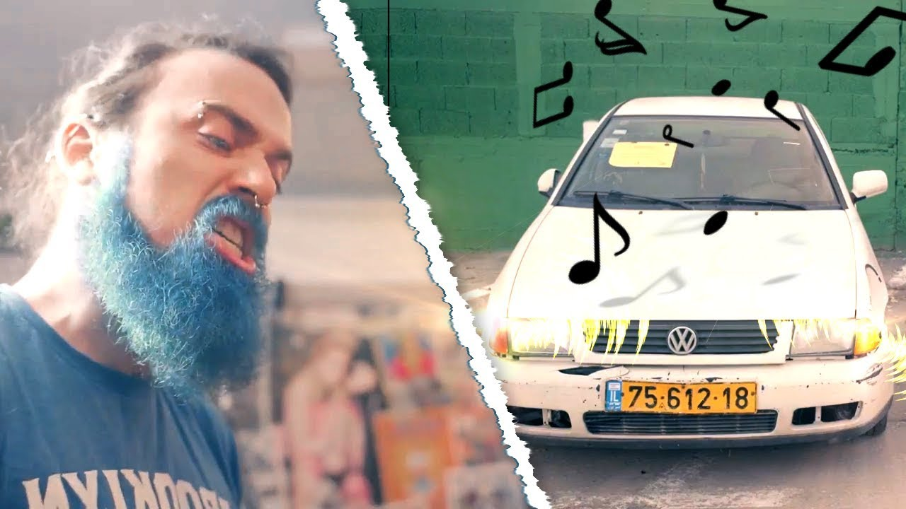 The secret music your car alarm makes