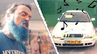 The secret music your car alarm makes
