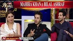BOL Nights with Ahsan Khan | Mahira Khan | Bilal Ashraf  | 15th August  2019 | BOL Entertainment