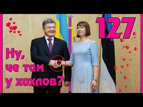 Секс-туризм в Украине. Дешево!