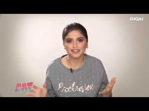 #حلا_الترك Hala Al Turk    ☜الحلقة3كاملة   حط لايك👍للفيديو 2019   Full HD🔥🔥🔥   YouTube